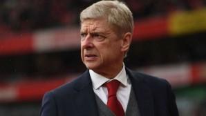 Paris Saint Germain Başkanı'ndan Arsene Wenger açıklaması!