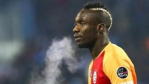 Galatasaray, Diange'nin bonservisini belirledi! Büyük zarar…