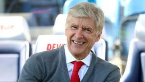 Arsene Wenger geri mi dönüyor ?