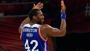 Bryant Dunston tarihe geçti
